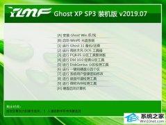 雨林木风 Ghost XP SP3 装机版 v2019.07
