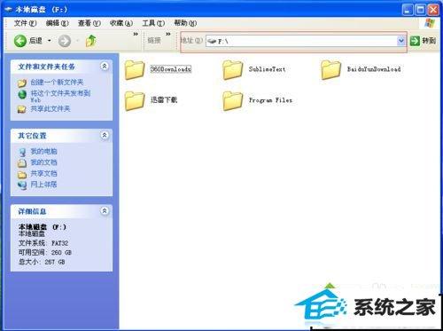 win10系统文件夹地址栏不见了的解决方法
