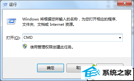 win10系统连接远程桌面时出现黑屏的解决方法