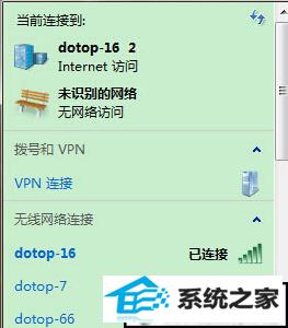 win10系统输入wifi密码正确却一直无法连接网络的解决方法