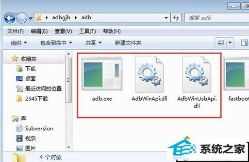 win10系统打不开adb.exe工具包的解决方法