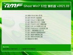 雨林木风Win7 32位 通用装机版 2021.03