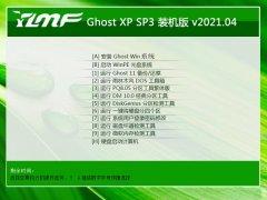 雨林木风WinXP 游戏装机版 2021.04