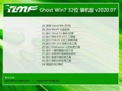 雨林木风Win7 热门装机版32位 2020.07