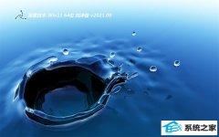 深度技术Win11 2021.09 64位 推荐纯净版